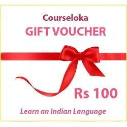 Courseloka Gift card Rs 100
