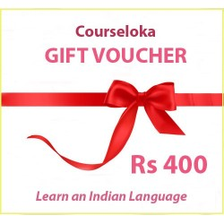 Courseloka Gift card Rs 400