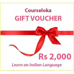 Gift card Rs 2,000