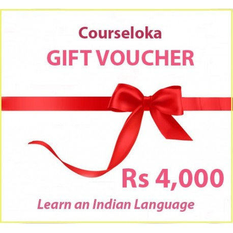 Gift card Rs 4,000