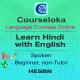 Hindi-English Speaking, Beginner, Non-Tutor