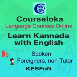 Kannada with English, Spoken, Foreigner, non-Tutor