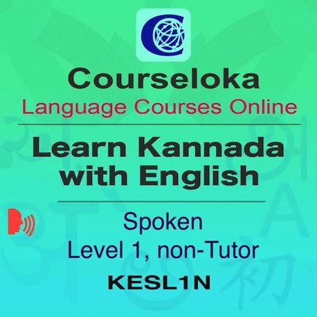 Kannada Speaking - English, Level 1, Non-Tutor