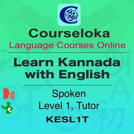 Learn Kannada-English Spoken , Level 1, Tutor