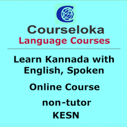 Kannada with English, Spoken, Non-Tutor