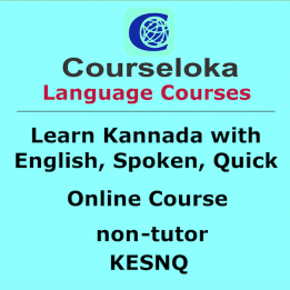 Kannada with English, Spoken, Quick, Non-Tutor