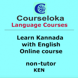 CourseLoka, Learn Kannada with English, Non-Tutor