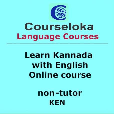 CourseLoka, Learn Kannada with English, Non-Tutor