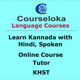 CourseLoka, Learn Kannada with Hindi, Spoken, Tutor