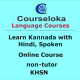 Learn Kannada with Hindi, Spoken, Non-Tutor