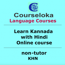 CourseLoka, Learn Kannada with Hindi, Non-Tutor