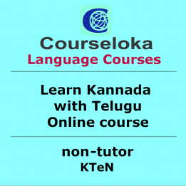 CourseLoka, Learn Kannada with Telugu, Non-Tutor