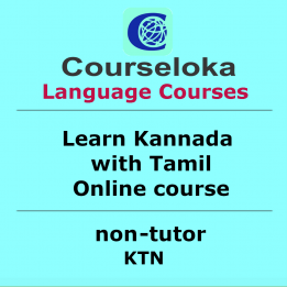 CourseLoka, Learn Kannada with Tamil, Non-Tutor