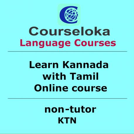 CourseLoka, Learn Kannada with Tamil, Non-Tutor