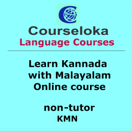 CourseLoka, Learn Kannada with Malayalam, Non-Tutor