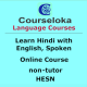 CourseLoka, Learn Hindi with English, Spoken, Non-Tutor