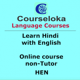 CourseLoka, Learn Hindi with English, Non-Tutor