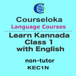 CourseLoka, Learn Kannada Class 1 with English, Non-Tutor