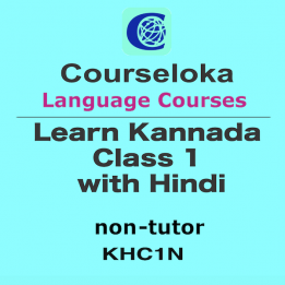 CourseLoka, Learn Kannada Class 1 with Hindi, Non-Tutor