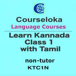 CourseLoka, Learn Kannada Class 1 with Tamil, Non-Tutor