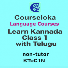 CourseLoka, Learn Kannada Class 1 with Telugu, Non-Tutor