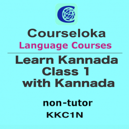 CourseLoka, Learn Kannada Class 1 with Kannada, Non-Tutor