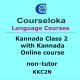 CourseLoka, Learn Kannada Class 2 with Kannada, Non-Tutor