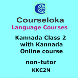 CourseLoka, Learn Kannada Class 2 with Kannada, Non-Tutor
