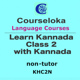 CourseLoka, Learn Kannada Class 2 with Hindi, Non-Tutor