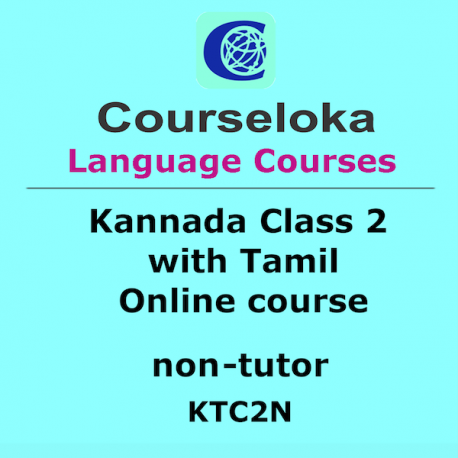 CourseLoka, Learn Kannada Class 2 with Tamil, Non-Tutor