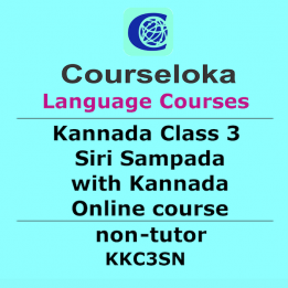 CourseLoka, Learn Kannada Class 3 Siri Sampada with Kannada, Non-Tutor