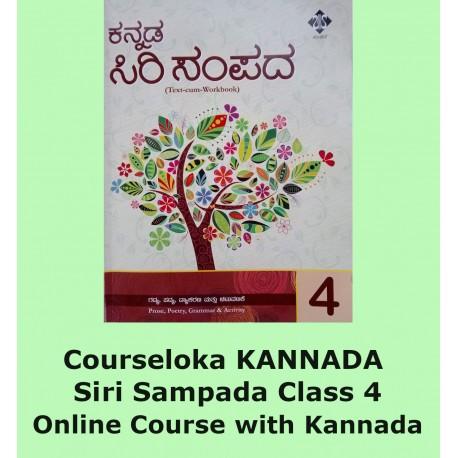 CourseLoka, Learn Kannada Class 4 Siri Sampada with Kannada, Non-Tutor