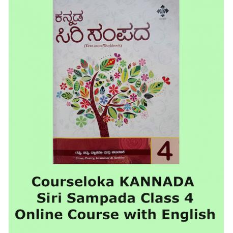 CourseLoka, Learn Kannada Class 4 Siri Sampada with English, Non-Tutor