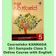 CourseLoka, Learn Kannada Class 5 Siri Sampada with English, Non-Tutor