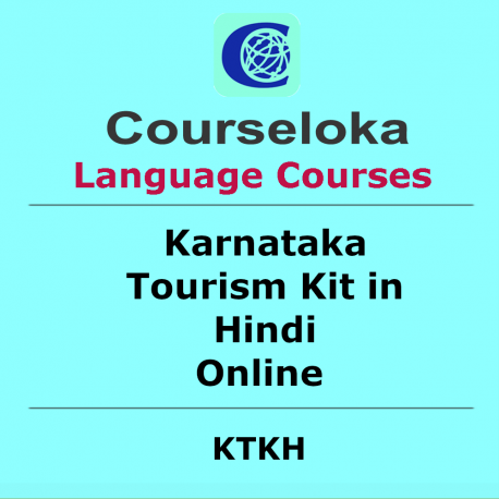 Courseloka Karnataka Tourism Kit in Hindi
