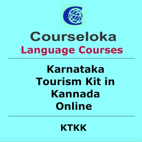 Courseloka Karnataka Tourism Kit in Kannada