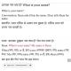 CourseLoka, Learn English with Hindi, Tutor