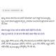 CourseLoka, Learn Kannada Class 4 Siri Sampada with Hindi, Non-Tutor