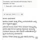 CourseLoka, Learn Kannada Class 5 Siri Sampada with Kannada, Non-Tutor