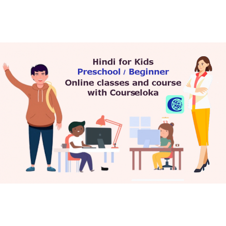 CourseLoka, Hindi for Kids with English, Preschool, Language Pack