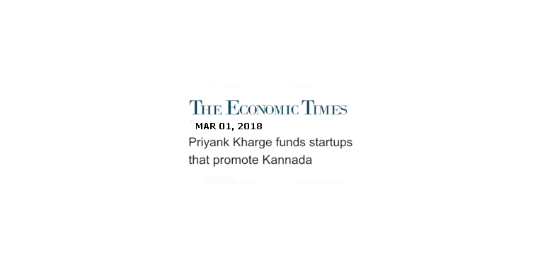Economic Times: Priyank Kharge funds startups that promote Kannada